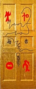 Door:amore io ebbi, foglia d'oro su porta, cm 240 x 100, 2007